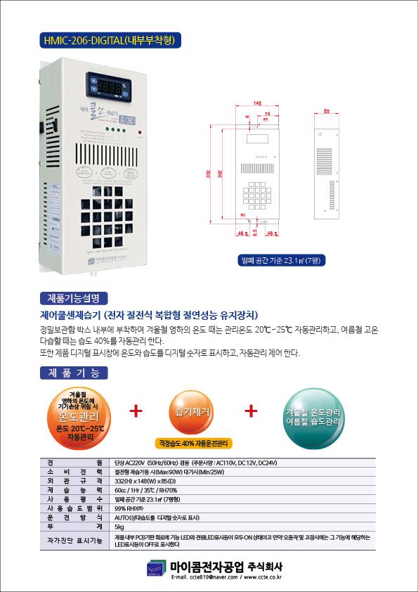정밀보관함용-img2.jpg